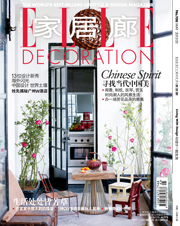 ELLEDecorationCHINA